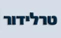 טרילידור - סורגים