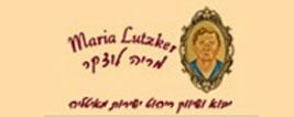 מריה לוצקר - פינות אוכל